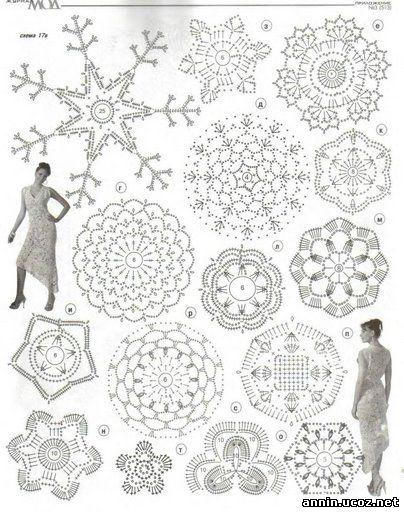 схемы цветов 4